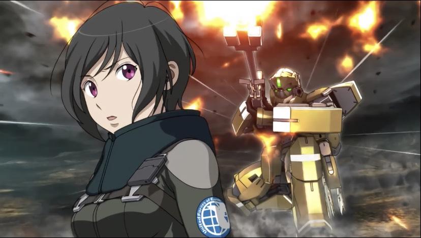 KG-7 アレイオン(韻子)